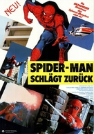 Spider-Man Strikes Back - German Movie Poster (xs thumbnail)