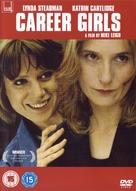 Career Girls - British DVD cover (xs thumbnail)