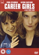 Career Girls - British DVD movie cover (xs thumbnail)