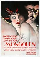 Old San Francisco - Swedish Movie Poster (xs thumbnail)