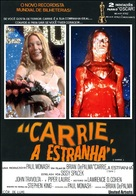 Carrie - Brazilian Movie Poster (xs thumbnail)