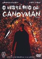 Candyman - Brazilian DVD movie cover (xs thumbnail)
