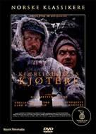 Kjærlighetens kjøtere - Norwegian poster (xs thumbnail)