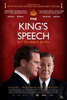 The King's Speech - British Movie Poster (xs thumbnail)