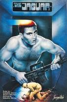 Yaguar - Movie Poster (xs thumbnail)