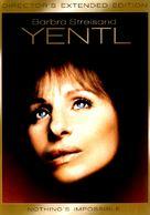Yentl - DVD cover (xs thumbnail)