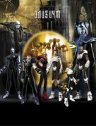 Elysium - Russian DVD cover (xs thumbnail)