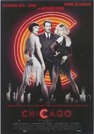 Chicago - German Movie Poster (xs thumbnail)