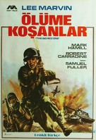 The Big Red One - Turkish Movie Poster (xs thumbnail)
