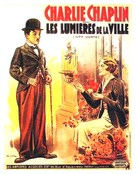 City Lights - French Movie Poster (xs thumbnail)