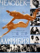 Chelovek-Amfibiya - Russian Movie Poster (xs thumbnail)