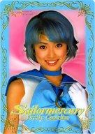 """Bishôjo Senshi Sailor Moon"" - Japanese Movie Poster (xs thumbnail)"