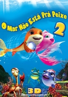 The Reef 2: High Tide - Brazilian DVD cover (xs thumbnail)