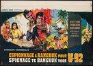 Der Fluch des schwarzen Rubin - Belgian Movie Poster (xs thumbnail)