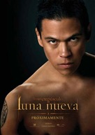 The Twilight Saga: New Moon - Spanish Movie Poster (xs thumbnail)