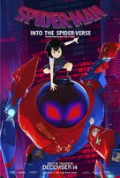 Spider-Man: Into the Spider-Verse - Indian Movie Poster (xs thumbnail)