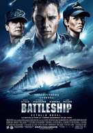 Battleship - Mexican Movie Poster (xs thumbnail)