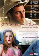 Down In The Valley - Japanese DVD cover (xs thumbnail)