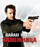 Taken - Russian Blu-Ray movie cover (xs thumbnail)