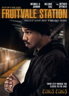 Fruitvale Station - Canadian DVD movie cover (xs thumbnail)