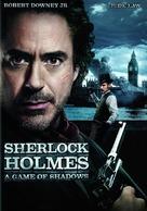 Sherlock Holmes: A Game of Shadows - DVD cover (xs thumbnail)