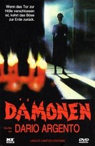 Demoni 2 - Austrian DVD cover (xs thumbnail)
