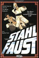 Ying zhao tie bu shan - Movie Cover (xs thumbnail)