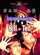 Bill & Ted's Bogus Journey - French DVD movie cover (xs thumbnail)