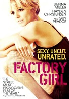 Factory Girl - DVD cover (xs thumbnail)