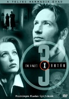 """The X Files"" - Hungarian Movie Cover (xs thumbnail)"