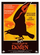 Damien: Omen II - Spanish Movie Poster (xs thumbnail)