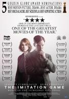 The Imitation Game - Lebanese Movie Poster (xs thumbnail)