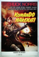 Missing in Action - Turkish Movie Poster (xs thumbnail)