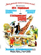 Doctor Dolittle - French Movie Poster (xs thumbnail)
