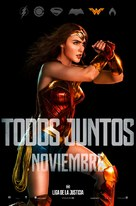 Justice League - Mexican Movie Poster (xs thumbnail)