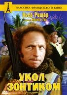 Le coup du parapluie - Russian DVD cover (xs thumbnail)