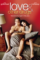 Love and Other Drugs - German DVD cover (xs thumbnail)