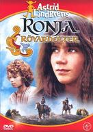 Ronja Rövardotter - Swedish DVD cover (xs thumbnail)