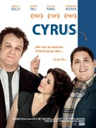 Cyrus - French Movie Poster (xs thumbnail)