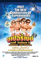 SuperBabies: Baby Geniuses 2 - Thai Movie Poster (xs thumbnail)