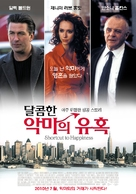 Shortcut to Happiness - South Korean Movie Poster (xs thumbnail)