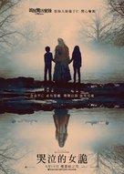 The Curse of La Llorona - Chinese Movie Poster (xs thumbnail)