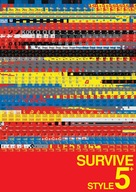 Survive Style 5+ - Japanese Movie Poster (xs thumbnail)