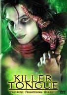 La lengua asesina - Movie Cover (xs thumbnail)