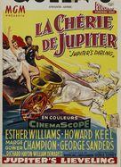 Jupiter's Darling - Belgian Movie Poster (xs thumbnail)