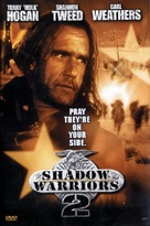 Shadow Warriors II: Hunt for the Death Merchant - DVD movie cover (xs thumbnail)