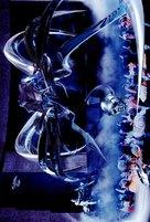 T2 3-D: Battle Across Time - poster (xs thumbnail)