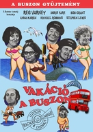 Holiday on the Buses - Hungarian Movie Poster (xs thumbnail)