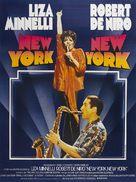 New York, New York - French Movie Poster (xs thumbnail)