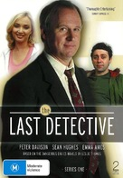 """The Last Detective"" - Australian Movie Cover (xs thumbnail)"